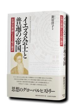 Nii_Yoko_Book